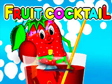 Fruit Cocktail - игровой зал Вулкан